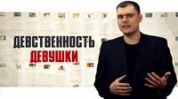 devstvennostdevushki_200