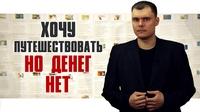 dlya_kartinki_nazastavku_shablon200