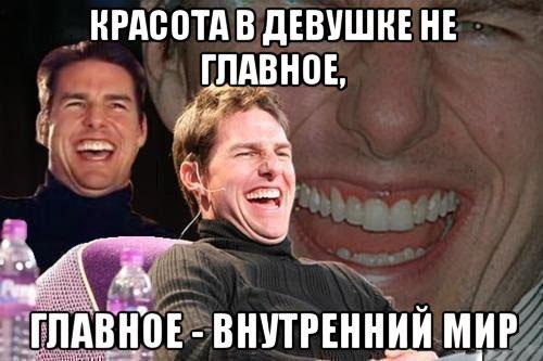 tom-kruz_17918294_orig_